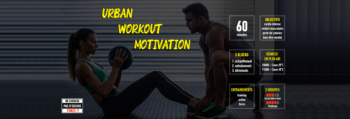 urban workout motivation